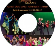 AnnualShow13DVD