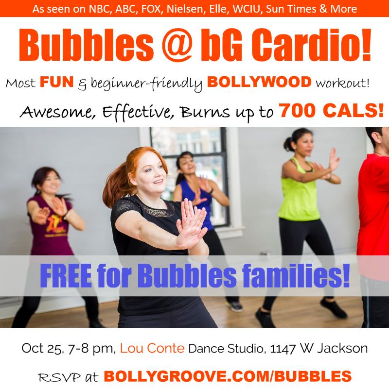 bubblesAtbGCardio